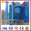 cyclone dust collector/industrial cyclone separator price industrial bag filter
