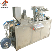 Guangzhou Medical and Chemicals drug manufacturing machine MY-80 small blister packing machine