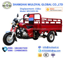 Red Color Heavy Weight MS150ZH-RG 150cc China Tricycle Cargo for sale