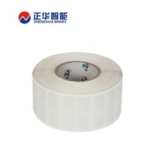 high quality RFID wet label h4 inlay with adhesive