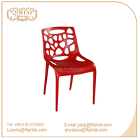 bright colored back hollow out plastic dining chair