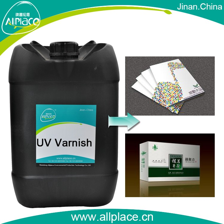 UV soft touch varnish paper varnish / paper coating