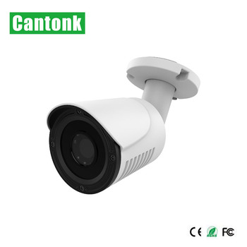 Cantonk 2mp oem metal outdoor p2p ip cctv camera