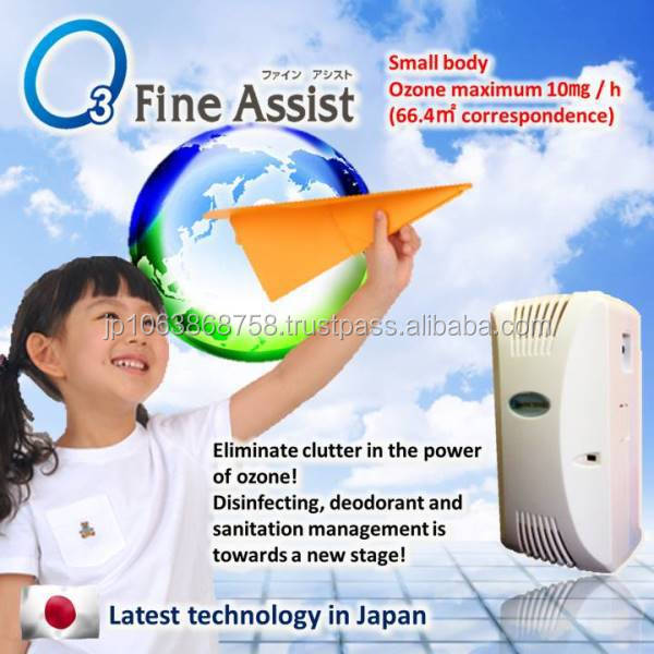 Since the ozone generator can be decomposed odor at the molecular level is effective in the smell of the room anxious.