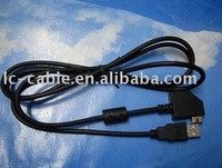 EasyShare USB Cable (C330) for KODAK