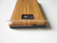 9100 Wooden Case for Samsung Galaxy S2