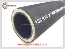 Air Conditioning Hydraulic Rubber Hose
