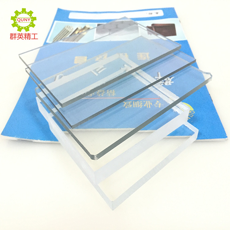 Transparent Polymethylmethacrylate PMMA Acrylic Sheet