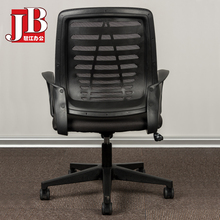 modern bargain black manager reclining mesh office chair
