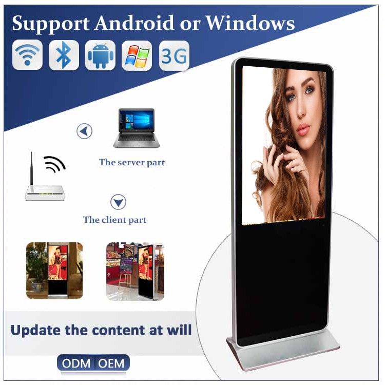 32 inch china manufacture Full HD free standing magic mirror lcd advertising display