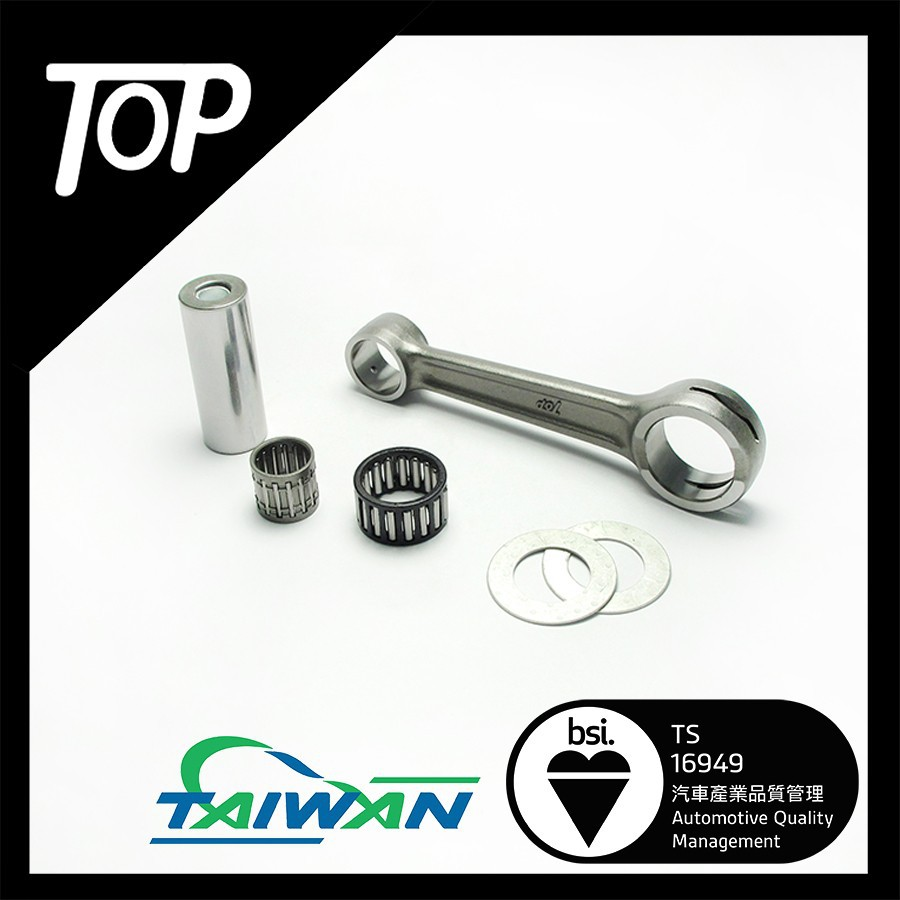 For KTM EXC 250 Connecting Rod Kit Taiwan Motorcycle engine Parts