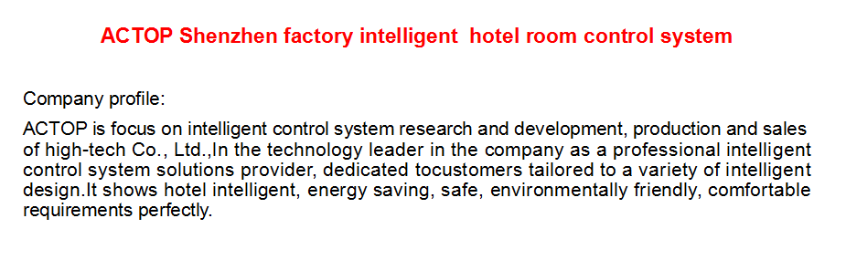 Shenzhen Hot Sale Hotel Key Card Entry Systems for RCU