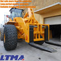 LTMA for stone handle 16 - 40 ton rough terrain forklift loader forklift front loader