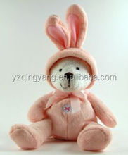 2015 new stuffed animal cheap and beautiful soft plush bear toy in rabbit clothes