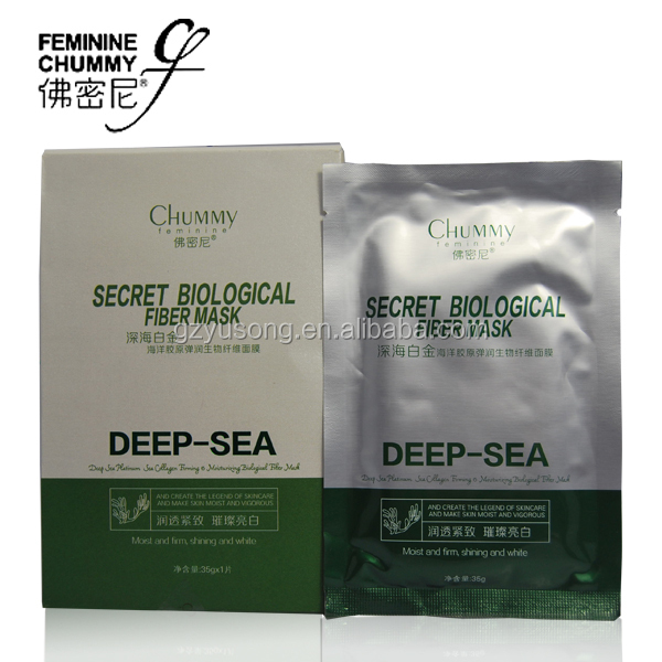 new oem Chummy feminine Deap Sea Platinum Sea Collagen Firming and Moisturizing Biological Fiber Mask