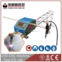 400w screen protector laser cutting machine