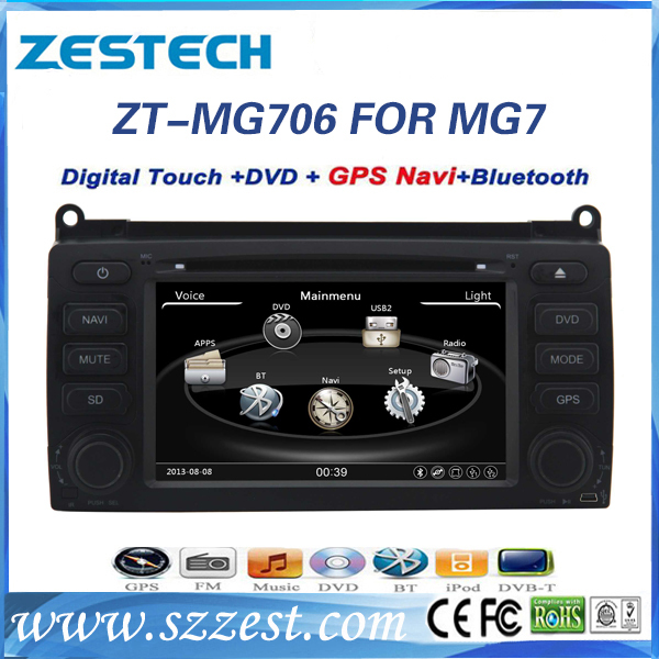 Alibaba wholesale car radio for Roewe MG7 car gps player with gps multimedia system High Quality