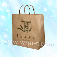 paper gift stand up shopping bag promotion machine made kraft paper bag