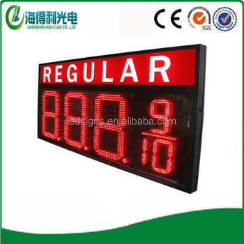 high attractive led gas price sign digital display gas price signs digital
