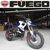 OEM Street Legal Racing Bike EEC Approved Enduro Sports TEKKEN 250CC