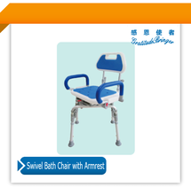 Taiwan Swivel Bath Chair with Lifting Armrest for disabled Ayudas bano