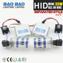 HID all in one HID all in one for car headlight kit car accessory HID kit--BAOBAO LIGHTING