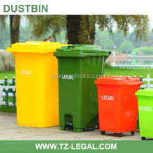 plastic trash bin / color coded garbage bins/45 Liter plastic garbage bin