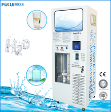 Low Price Ce Certificated Automatic Reverse Osmosis Water Vending Machine