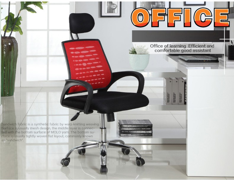 Ergonomic modern office mesh chair export to Singapore
