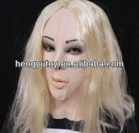 LATEX REALISTIC FEMALE DISGUISE FANCY CROSS DRESS RUBBER HEAD WOMAN LADY LATEX MASK