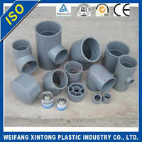 China factory price Trade Assurance pvc pipe and fittings/pvc waterstop