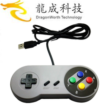2017 home used 8Bitdo SNES30 Pro Gamepad usb vibration gamepad driver wholesale online Joystick & game control