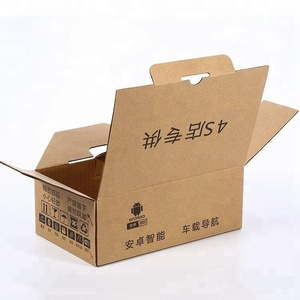 Heavy duty boxes brown paper box
