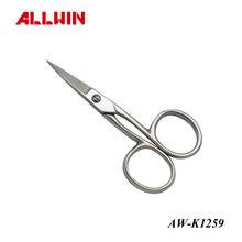 Small Stainless Steel Scissors Fabric Cutting And Different Types Of Scissors