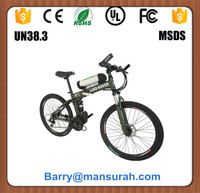 "High quality long range folding 26"" eletric mountain bike/bicycle with samsung battery"