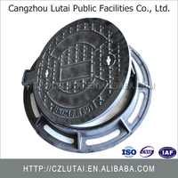 Made in china en124 c250 ductile iron manhole cover