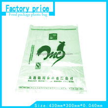 Transparent plastic packing food bag