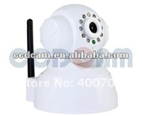EC-IP2541W M-jpeg Image compression wireless wired ip camerawireless wired ip camera home security systems