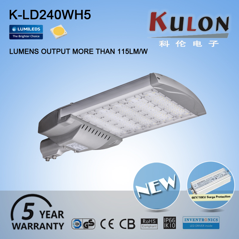 Reliable manufacturer waterproof motion sensor 240w led street/road light lamps