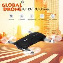 2017 Newest JJRC H37 Rc Foldable Quadcopter with wifi FPV HD Camera Folding Quadcopter Mini Selfie Air Drone Fold Aircraft elfie