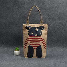 Fashion printed promotional jute shopping tote packing bag with zipper