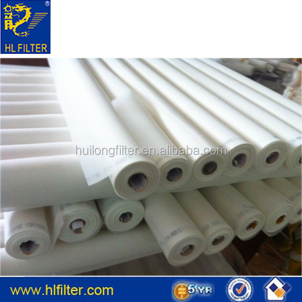 HL FILTER nylon monofilament mesh filter fabric