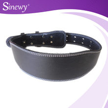 Weight Lifting Leather gym belt
