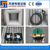 "1700C Factory Price Digital PID Laboratory Electric Muffle Furnace 12L with 8""x8""x12"" chamber"