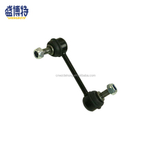 Stabilizer Link For Mazda mx5 NC1034170