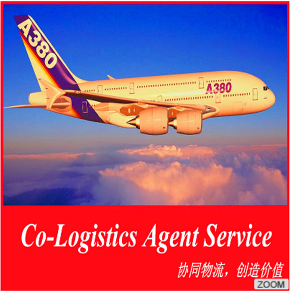 excellent reputation cheap air freight services to Finland from China---Tony(Skype: tony-dwm)