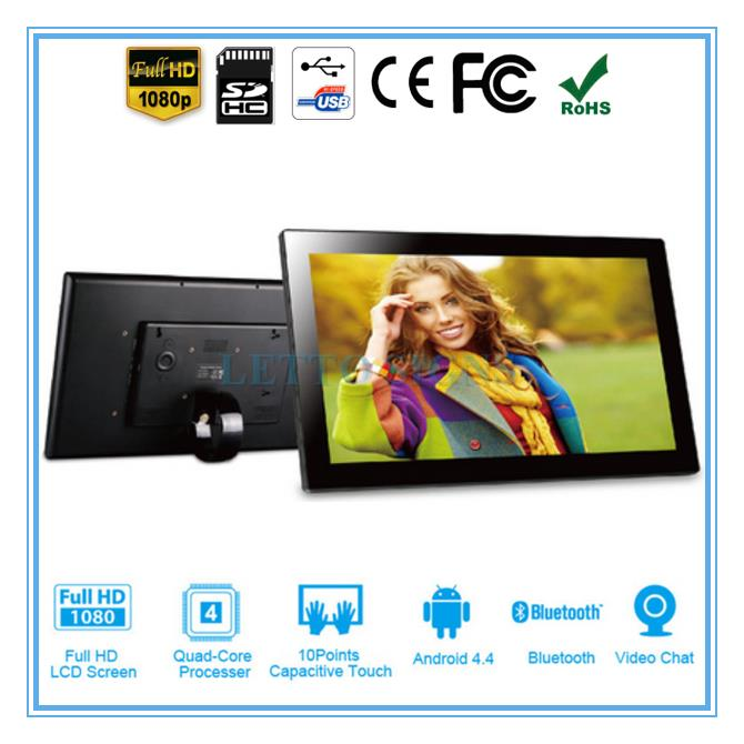 Multifunctional 15 inch frame with muti function player video lcd player hot seller 7 inch led video album with adapter