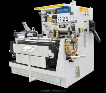 Automatic beverage can making machine/beverage can making machine