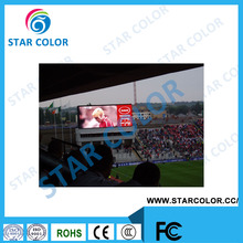 UPGRADE!CHEAP large broadcast outdoor p10 nationstar led display video wall for hot sale