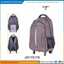 2017 Most Popular High Quality China Manufacturer Trolley Bag With Chair In